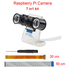 Raspberry Pi 3 Model B+ Camera Kit 5MP Focal Adjustable Night Vision Camera+Holder +IR Lights+FFC Cable for Raspberry Pi Zero W(China)