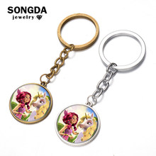 SONGDA New Arrived Mia And Me Series Keychain Magic Fairy Elf Photo Glass Cabochon Pendant Metal Key Ring for Kids Birthday Gift(China)