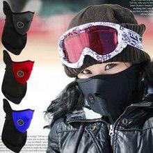 Black Ski Face Windproof Mask Balaclava Beanies Motorcycle Warm SKULL Ghost Outdoor Sports Warm Cap Bicycle Balaclavas Masks