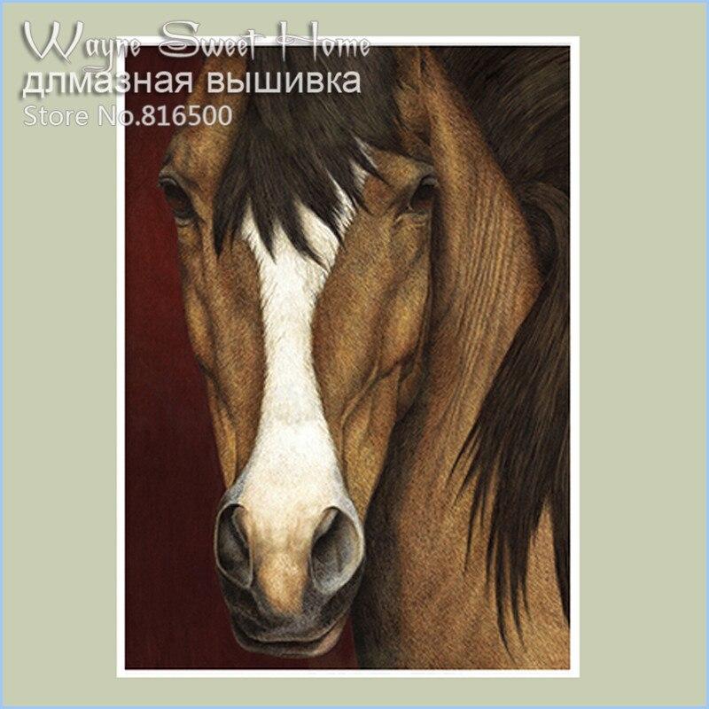 2018 5d Diy Diamond Painting Cross Stitch Resin Needlework Crafts Home Decor Rhinestone Mosaic Kit 3d Embroidery Animal Horse