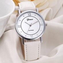 Женева Смотреть Для женщин модные римские цифры Аналоговые кварцевые наручные часы мужские унисекс леди PU кожа группа спортивные часы Белый # ju