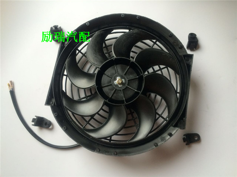 10 Inch Universal Auto Ac Electric Fan 24v 80watt Pull