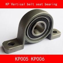 KP005 KP006 Vertical belt seat bearing for diameter 25MM 30MM shaft цена