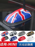 Car Union Jack Antenna Aerial ABS Base Decoration Case Cover Housing Sticker For BMW Mini Cooper F55 F56 Car Styling Accessories