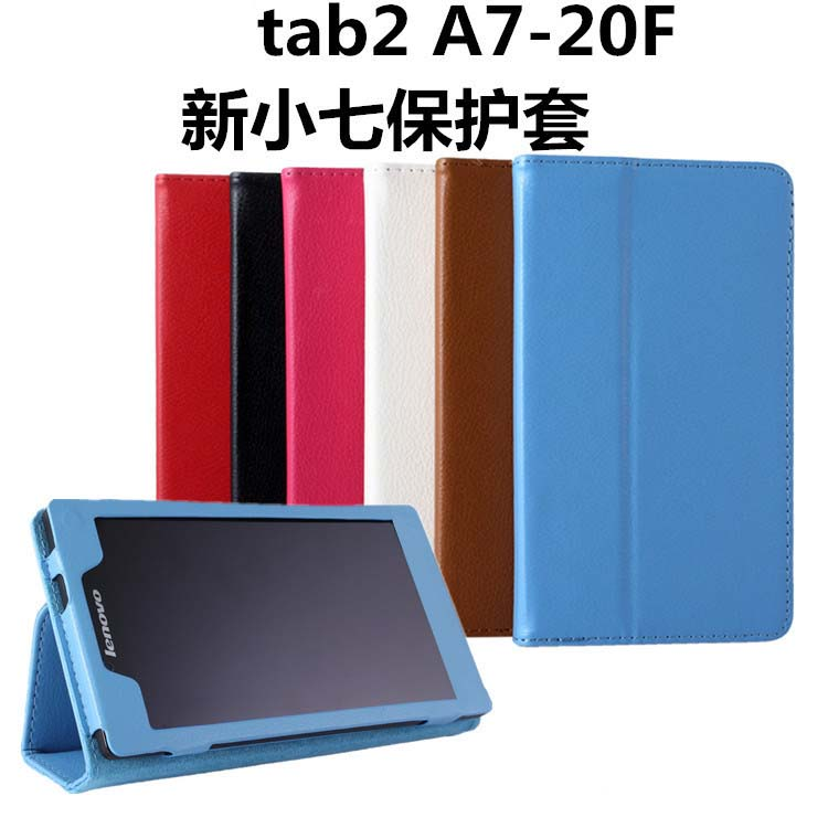 Ultra Slim Litchi 2-Fold Folio Stand Leather Cover Pouch Bag Protector Case For Lenovo Tab 2 Tab2 A7-20 A7-20F A7 20F 7 Tablet for lenovo tab 2 a7 30 2015 tablet pc protective leather stand flip case cover for lenovo a7 30 screen protector stylus pen