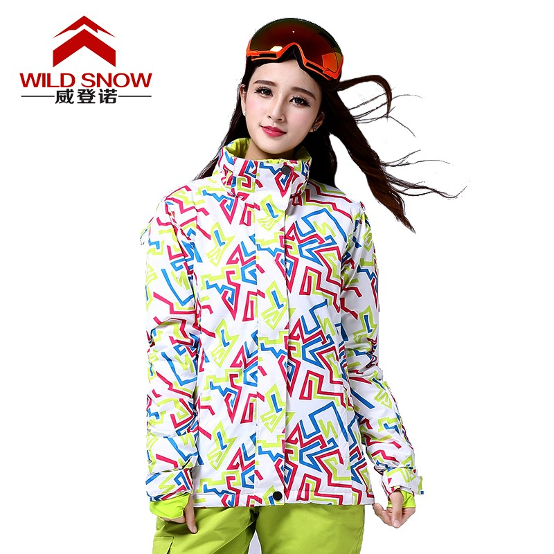ФОТО Free shipping 2016 new Snowboard Women Ski jacket Waterproof,Breathable Thermal Padded Super Warm Lady Ski Wear PYJ515