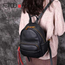 AETOO Autumn and winter new small shoulder bag female leather Korean version of the tide fashion wild casual top layer leather