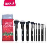 MSQ Professional Makeup Brush Set 12pcs Powder Foundation Eyeshadow High Quality Makeup Tools With Christmas Bag