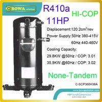 11HP R410a спиральные компрессоры это хороший выбор для 3 в 1 тепловом насосе водном нагревателе и кондиционеры для ресторанов и отелей