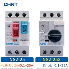 CHINT CHNTมอเตอร์Starter NS2 25 NS2 25X NS2 25/AE11 1.6 2.5Aมอเตอร์Protector Motor Circuit Breakerสวิทช์มอเตอร์NS2 25/AU11