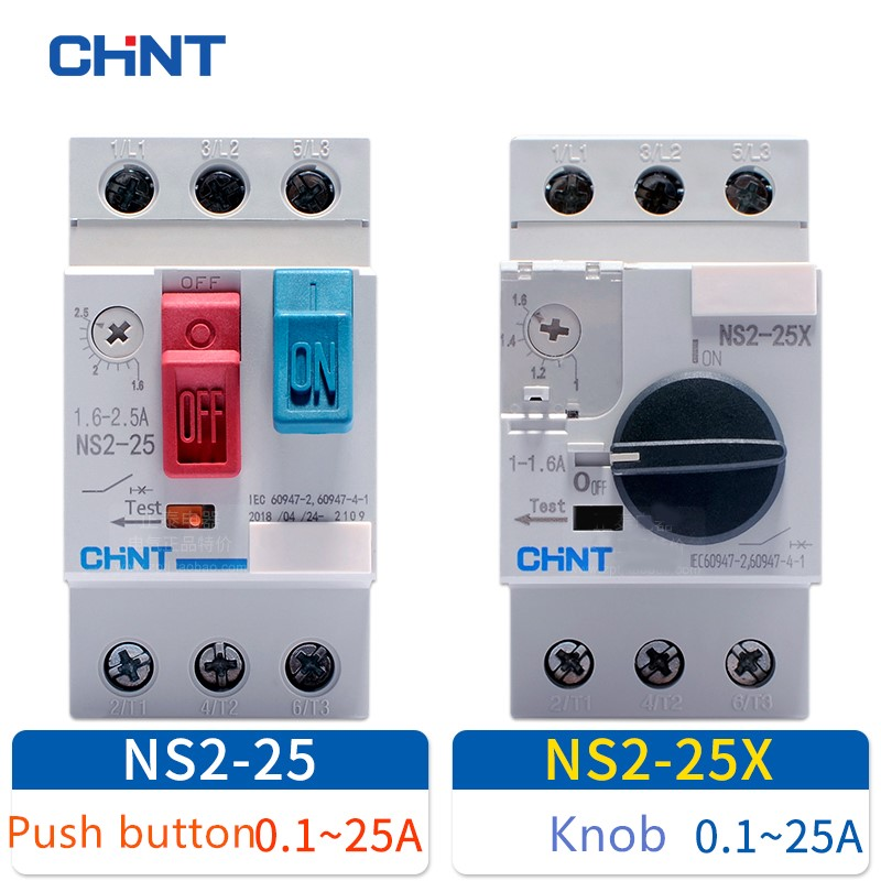 CHINT CHNT motor starter NS2-25 NS2-25X NS2-25/AE11 1.6-2.5A Motor protector Motor Circuit Breaker motor switch NS2-25/AU11CHINT CHNT motor starter NS2-25 NS2-25X NS2-25/AE11 1.6-2.5A Motor protector Motor Circuit Breaker motor switch NS2-25/AU11