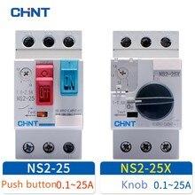 CHINT CHNT מנוע starter NS2 25 NS2 25X NS2 25/AE11 1.6 2.5A מנוע מגן מנוע מפסק מנוע מתג NS2 25/AU11