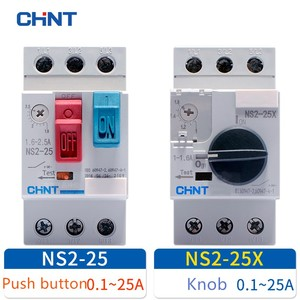 Image 1 - Chint chntモータースターターNS2 25 NS2 25X NS2 25/AE11 1.6 2.5AモータープロテクターモーターサーキットブレーカモータスイッチNS2 25/AU11