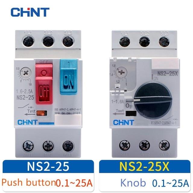 Chint chntモータースターターNS2 25 NS2 25X NS2 25/AE11 1.6 2.5AモータープロテクターモーターサーキットブレーカモータスイッチNS2 25/AU11