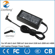 19.5V 3.33A laptop AC power adapter charger for HP envy PPP0