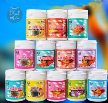 Aquarium Penicillin Powder Fish Medication Treatment 1