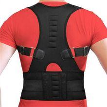 Женский и мужской ортопедический пояс для поддержки спины Магнитный