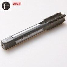 2 шт. M16* 1,5, M16* 2,0 HSS правая резьба Метчик метрический заглушка инструмент 12,5 мм хвостовик ручные инструменты для обработки гаек