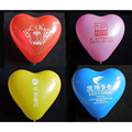 100 unids personalizado impreso 10 ''heart forma globos, la promoción de publicidad, de cumpleaños fiesta invitamos hero nombre del regalo del bebé