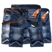 235826eff0301 Летние повседневные шорты мужские короткие брюки модные рваные прямые  тонкие джинсовые шорты мужские черные рваные джинсы