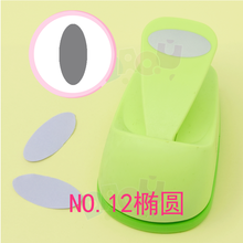 2 inch oval punch Crafts Scrapbooking Tool Paper Punch For Photo Gallery DIY Gift Card Punches Embossing device Stamping