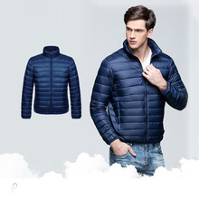 Fashion Warm mens down jacket for fall and winter wear Casual light stand collar short size large Winter Coat