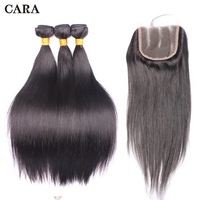 Malaysian Hair Bundles With Closure Straight Virgin Hair Bundles Wave Add 1 Piece Lace Closure CARA Hair
