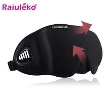 Sleep-Mask for Men Women 2-Colour Venting-Hole Velvet Stereo-Cut Polyester 3d-Design