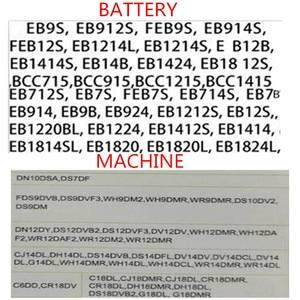 Image 4 - 新220 240v充電器UC18YGH日立UC18YG EB914S FEB12S EB1214L EB1214S EB12B EB1414S EB14B EB1424 EB1812S BCC715 BCC915