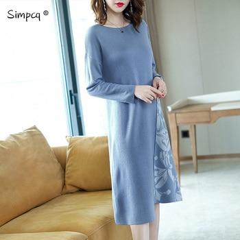 Striped Shrug Long Direct Selling Hot Sale Cardigan Feminino Blusas De Inverno Feminina Pullover Charm Women Dress Sweater