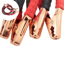 Heavy Duty 500AMP 2M Car Battery Jump Leads Cables Jumper Cable For Car Van Truck