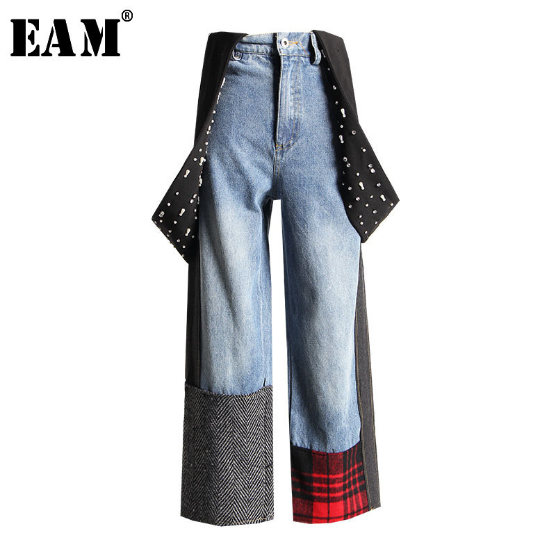 [EAM] 2020 New Spring High Waist Blue Plaid Stitching Loose Nailed Long Wide Leg Jeans Women Overalls Fashion Tide JI832