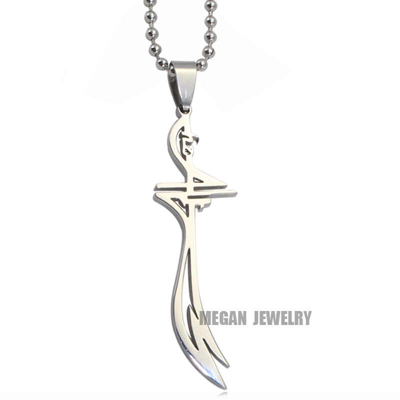 silver plating muslim HZ Zulfiqar Sword of Imam Ali stainless steel pendant & necklace , charm Islam Gift & Jewelry