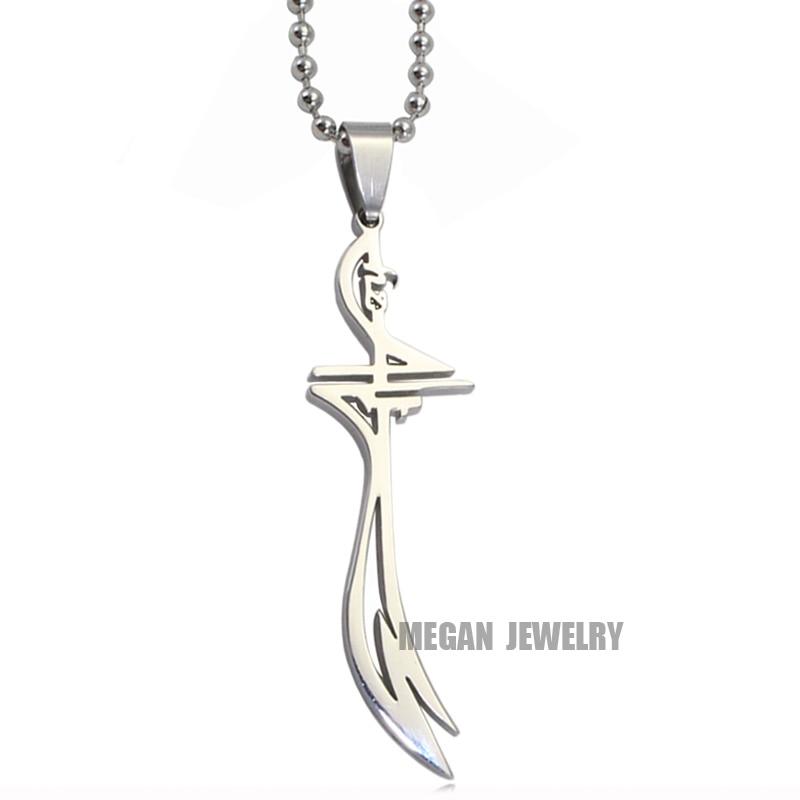 כסף צלחת מוסלמית HZ Zulfiqar חרב האימאם עלי תליון נירוסטה & שרשרת, קסם האסלאם מתנה ותכשיטים