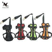 TAILUP Adjustment Dog Harness Vest With Seat Belt Reflective No Pull for Pet Leash Dogs Collars and Harnesses