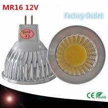 Мощный светодиодный прожектор MR16 GU5.3, 3 Вт, 5 Вт, 7 Вт, с регулируемой яркостью, теплый, холодный, белый, MR 16, 12 В, лампа GU 5,3, 220 В