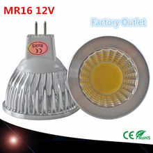 New high power LED lamp MR16 GU5.3 shock 3W 5W 7W Dimmable BLOW Searchlight warm cool white MR 16 12V lamp GU 5.3 220V(China)