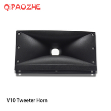 Speaker Tweeter Treble Horn Accessories Plastic 218*108 For Console Mixer Professional Audio DJ Home Theater aiyima 1pc 4inch audio portable speaker 8ohm 80w tweeter loudspeaker diy stage speaker horn treble home theater
