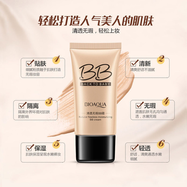 BB Cream Natural Whitening Moisturizing Concealer Nude Foundation Makeup Face Skin Facial Care Make up Beauty 4