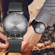 Men Aurora Watch 2019 Fashion Mens Watches Top Brand Luxury Ultra Thin Quartz Man Wrist Watch Casual Metal Mesh Steel Male Clock