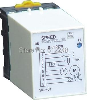 SKJ-C1 motor speed controller 220V