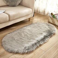 80*180 см Овальный мех Искусственная овчина ковер моющееся сиденье коврик пушистые ковры ворсистая шерсть мягкие теплые ковры для гостиной