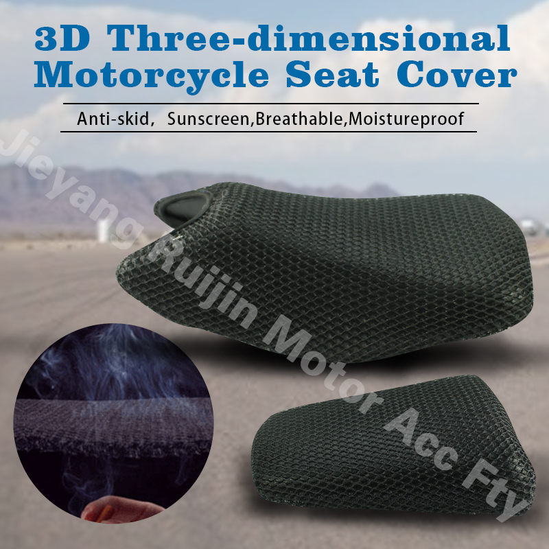 Motorcycle Seat Cover XL-125 FB Motorbike Sunscreen Breathable 3D Polyester Mesh Cushion Cover цены