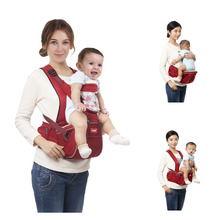 SUNVENO New Design Kangaroo Carrier Baby Carrier Hipseat for Baby Infant Toddler Kids 0-36M