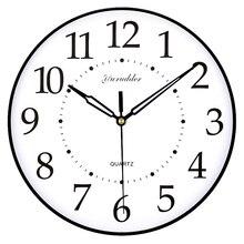 Online mdf orologio da