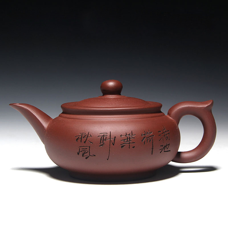 Yixing purple clayTeapot Tea Pot 400ml Handmade Kung Fu Tea Set Teapots Ceramic Chinese Ceramic Clay Kettle Gift Safe PackagingYixing purple clayTeapot Tea Pot 400ml Handmade Kung Fu Tea Set Teapots Ceramic Chinese Ceramic Clay Kettle Gift Safe Packaging