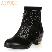 AIYUQI  big size 41 42 43 Women's sandals 2018 new genuine leather Mesh sandals women Open-toed lace fashion shoes women стоимость