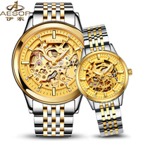 Aesop Brand Luxury Lover Watches Mechanical Skeleton Dress Women Men Watch Couples Wristwatch Relojes Hombre 2018 With Box