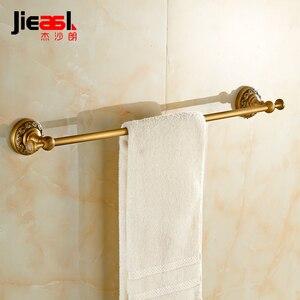 Jieshalang Antique Brass Towel
