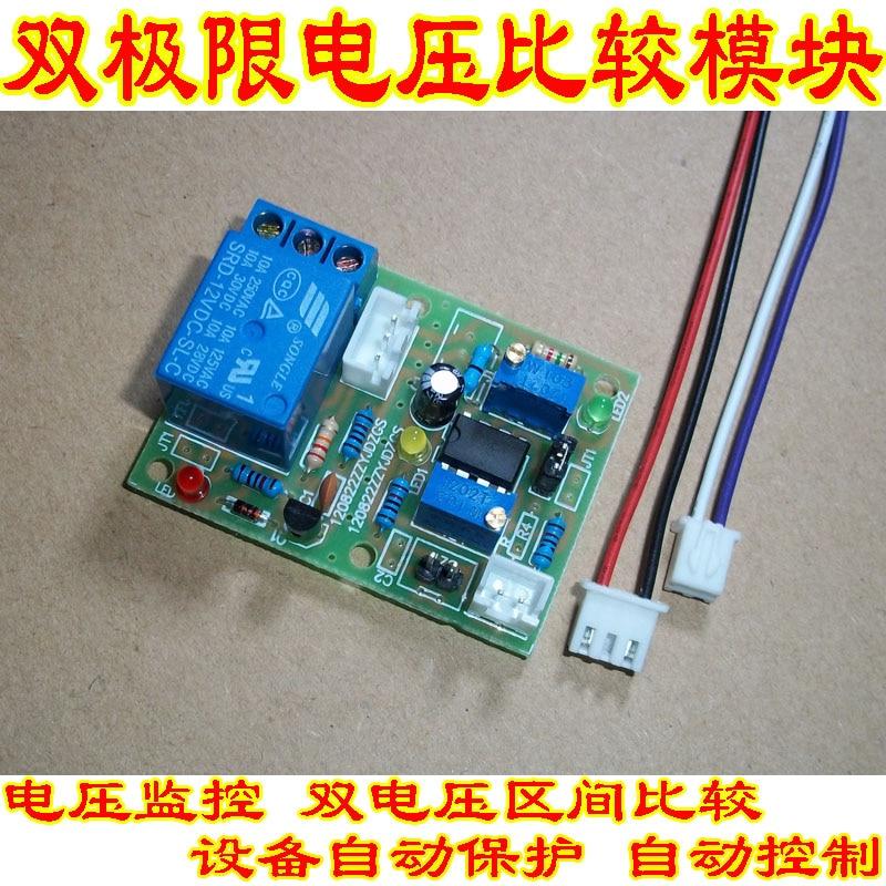 Finestra lm339 comparatore acquista a poco prezzo finestra lm339 comparatore lotti da fornitori - Comparatore a finestra ...
